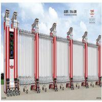 张家港市电动伸缩门厂家特价直销13584043336