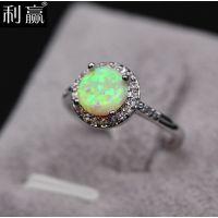 韩版时尚锆石戒指首饰品批发 速卖通ebay热卖货源 璀璨澳宝戒指