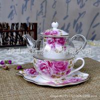 保险公司礼品圆满茶具创意茶具个人套装茶具保险公司展业工具