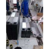 板式换热器维修清洗,销售,制造,板式换热机组,节能设备,板片,密封垫片,型号齐全,S47,GX64
