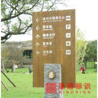 景区标识牌 旅游标识系统设计 标识制作厂家