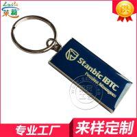 厂家定制亚克力钥匙扣 金属车标钥匙扣 广告公司礼品 免费设计
