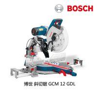 博世 德国进口 电动工具 切割 斜切多功能锯 GCM 12GDL