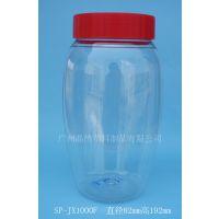 装食品的阔口瓶、PET大容量包装瓶、大口径酱菜瓶、豆瓣酱坛