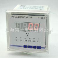 小表头厂家单相智能数字显示电压表接线端子