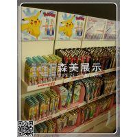 D玉兰油系列化妆品展示柜E日用化妆品展示架A商场化妆品陈列货柜