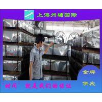 上海宝钢一级经销商 供应宝钢正品镀锌 无花无油 环保耐指纹