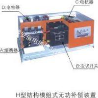 天津TSC低压动态无功补偿装置