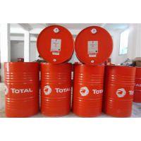 TOTAL MARTOL FMO 75 CF,食品级成型油