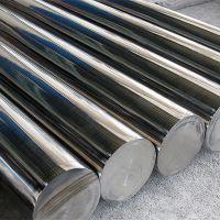 佛山销售台湾进口不锈钢光亮圆棒进口310S耐高温不锈钢