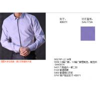 苏州衬衫定制品牌 利特豪尔服饰 量身定制 个性化订做 全棉面料