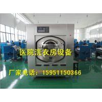 2016年出厂价供应洗衣房全自动100公斤洗脱机