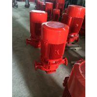 消防系统XBD11/55-150L水泵用途XBD9/50-150L广西消防,铸铁
