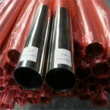 厂家直销SUS304不锈钢装饰管16*0..9