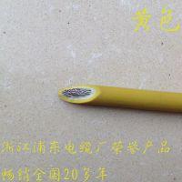 供应高压电机引接线 型号JXN 镀锡白铜丝 品牌浦缆 电压等级10KV