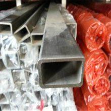 生产304卫生级内外抛光输送流体用管 63*2.0
