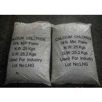 东莞黄江氯化钙74%含量、寮步氯化钙厂家、大朗氯化钙性质
