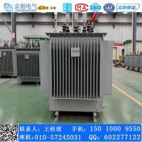 京创电气 油浸式变压器结构图 防雨淋/免维护