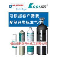 专业配制 NO 一氧化氮标准气体 品质稳定 全国供应