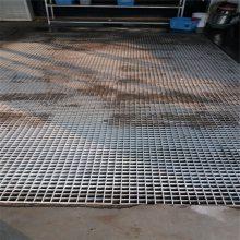 旺来洗车格栅板 玻璃钢格栅板规格 热镀锌钢格板