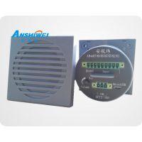 安视纬电动式(动圈式)AGV音乐报警器