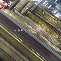上海盛狄供应C68700铝黄铜板材、棒材、锻件、管材