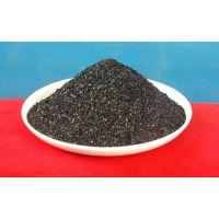 中国椰壳活性炭厂家,0.5-1mm净化空气