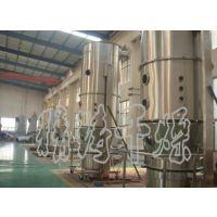 精品推荐优质FL FG系列立式沸腾制粒干燥机