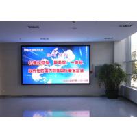 供应上海证券交易中心室内贴墙高清P3彩色传媒广告电子显示屏深圳金融中心高清LED传媒显示屏