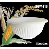 玉米淀粉面碗(BGW-116)