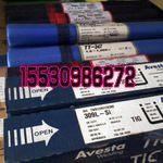 热锻模具堆焊焊条D397模具焊条价格 模具焊条厂家