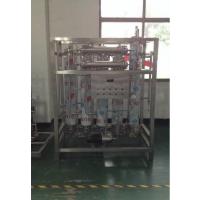 供应惠源医用注射用水LDN500-5列管式多效蒸馏水机设备 药典标准