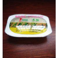 厂家供应一次性米饭盒、自热米饭盒 量大从优