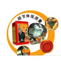 TZL30新标准消防员过律式呼吸器提供3C认证