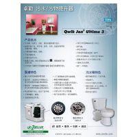 美国卓勒QJU3变频污水提升器zoeller