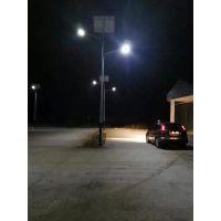 江苏开元供应湖北潜江新农村道路照明6米24瓦太阳能路灯