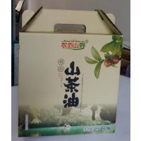 广西南宁特产箱包装 瓶装油包装 按产品规格定制礼品盒大小富晟包装
