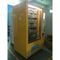 快易点KABA40全自动食品机饮料机