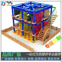 华津游乐儿童大型商场探险拓展训练器材室内外感统器材童子军设备网绳探险
