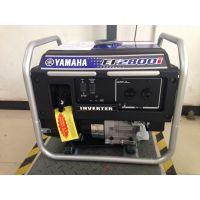 雅马哈发电机变频型汽柴全系列厂家