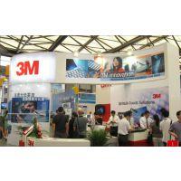 2015第十四届胶带、保护膜及光学膜展览会