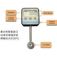 供应焊接压力计