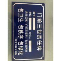 厂家一条龙专业生产供应pvc商标牌  制作精美 做工精良 可定制
