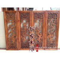 东阳木雕、仿古工艺品、条屏挂件《梅兰菊竹》客厅书房厂家批发
