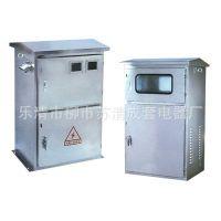 【苏清电器】承接生产不锈钢配电箱 三相电表箱 高低压柜