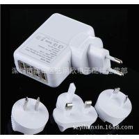 多用规格美规ipad iPhone快速 三星 小米4USB充电器 4个USB接口