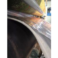 衡水包装材料,衡水镀侣膜珍珠棉,衡水地热反射膜生产厂家