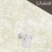 LA2608 厂家直销太空铝马桶刷架 浴室厕所刷杯 卫浴五金挂件套装