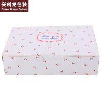 深圳厂家批发 6个装 饼干 月饼 喜饼 马卡龙包装盒 纸盒定做