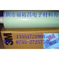 成都3M4032泡棉双面胶、常州3M4920泡棉、山东3M4229双面胶